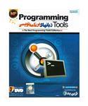 Programming Tools ::: زبانهای برنامه نویسی