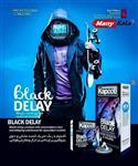 کاندوم کاپوت Black Delay professional