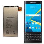 باتری مخصوص BlackBerry Priv