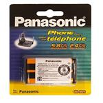 Panasonic HHR-P104A/1B  Battery
