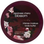 کره بدن بادی لاکچری مدل Japanes Cherry Blossom مقدار 200 گرم