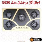 Derakhshan G630 Gas Hob