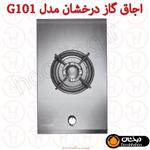 Derakhshan G101 Gas Hob