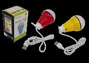 لامپ سیار حبابی USB P-net PLD-91