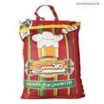 برنج دانه بلند محسن 10 کیلوگرم