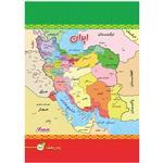 دفتر مشق یاس بهشت طرح نقشه ایران کد 1005