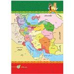 دفتر  نقاشی 50 برگ یاس بهشت طرح نقشه ایران کد N501