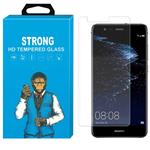 Strong Fullcover TPU Screen Protector For Huawei p10 lite