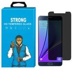 Privacy Strong Glass Screen Protector For Samsung Galaxy J7 Prime