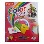 دستمال ضدرنگ ماشین لباسشویی پاکلن  مدل Color Expert