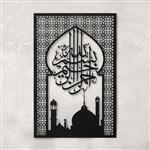 تابلو مینیمال رومادون طرح بسم الله کد 1353
