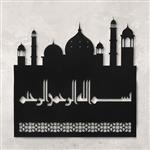 تابلو مینیمال رومادون طرح بسم الله کد 1355