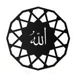 تابلو مینیمال رومادون طرح الله کد 1384
