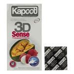 کاندوم خاردار کاپوت مدل 3D Sense بسته 12 عددی به همراه یک عدد کاندوم Good Life