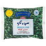 Sardotaze Frozen Kofta Vegetables 400gr