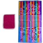 حوله دستی حوله هنر طرح رنگین کمان کد 120 سایز 40 × 75 سانتی متر به همراه حوله جیبی