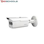 Dahua DH-HAC-HFW1200BP BULLET METAL CCTV Camera