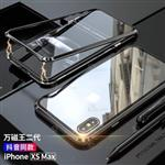 Apple iPhone XS Max Magnetic Case