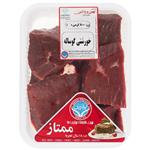 Behin Protein Sliced ​​calf Meat 0.8 Kg