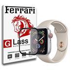 محافظ صفحه نمایش ساعت هوشمند فراری مدل 4D Dual مناسب برای اپل واچ سری 4 سایز 44 میلی متری