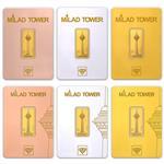 پلاک طلا 24 عیار طلای محمد طرح برج میلاد B مجموعه 6 عددی