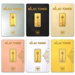 پلاک طلا 24 عیار طلای محمد طرح برج میلاد C مجموعه 6 عددی