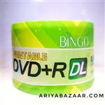 DVD9 خام بینگو ظرفیت 8.5 گیگابایت باکس دار 50 عددی