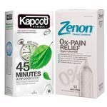 کاندوم کاپوت مدل 45 Minutes بسته 12 عددی به همراه کاندوم زنون مدل PAIN RELIEF بسته 12 عددی