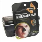 ماسک سیاه بینی مخصوص آقایان دیزااو Nose Black Mask Mud DIZAO ( بسته 10 تایی)