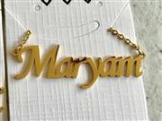 پلاک اسم مریم لاتین