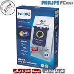 پاکت جاروبرقی فیلیپس Vacuum Cleaner Dust