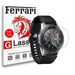 محافظ صفحه نمایش گلس فراری مدل Ultra Clear Crystal مناسب برای ساعت سامسونگ Galaxy Watch 46mm پک تک عددی