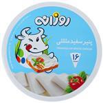 Rouzaneh Triangular White Cheese 240 gr