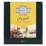چای کیسه ای  نامبروان 100 عددی 2 گرمی  احمد