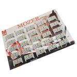 قاب زیر تیغ ماشین اصلاح موزر مدل M1 بسته 25 عددی
