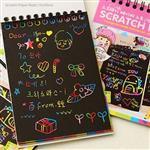 دفترچه جادویی رنگین کمانی سایز بزرگ(20x15cm)
