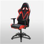صندلی گیمینگ دی ایکس ریسر سری والکری مدل OH/VB03/NR