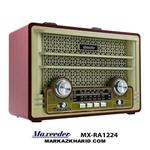 maxeeder mx-RA1224 AM06 رادیو شارژی طرح قدیم بلوتوث دار سایز بزرگ مکسیدر