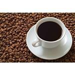 قهوه دان برزیل آرام