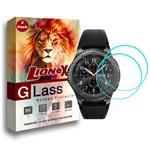 محافظ صفحه نمایش لایونکس مدل Ultra Powerful Shield مناسب برای ساعت هوشمند سامسونگ Gear S3 بسته دو عددی