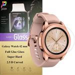 محافظ صفحه نمایش پیکسی مدل Treasure Trove مناسب برای ساعت هوشمند سامسونگ مدل Galaxy Watch 42mm