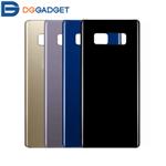 محافظ صفحه نمایش بوف مدل 5D Back مناسب گوشی سامسونگ Note 8 (محافظ پشت)