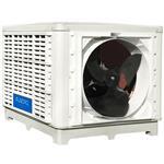 Niroo Tahvieh Alborz 15000F Evaporative Air Cooler
