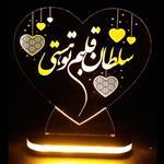 چراغ خواب طرح سلطان قلبم تو هستی کد 1036
