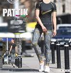 ست بلوز شلوار زنانه پاتیک کد 9719 Set of blonde pants for Pattik