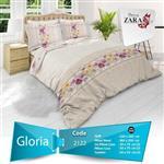 روتختی Zara دونفره 8 تکه مدل Gloria