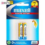 Maxell Alkaline AAA Battery Pack Of 2