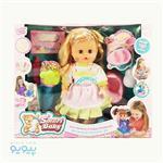 عروسک نوزاد دختر با سیسمونی Smart Baby