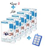5 بسته پاکت جاروبرقی به همراه فیلتر فیلیپس
