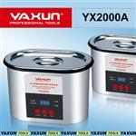 حمام التراسونیک یاکسون مدل YX2000A